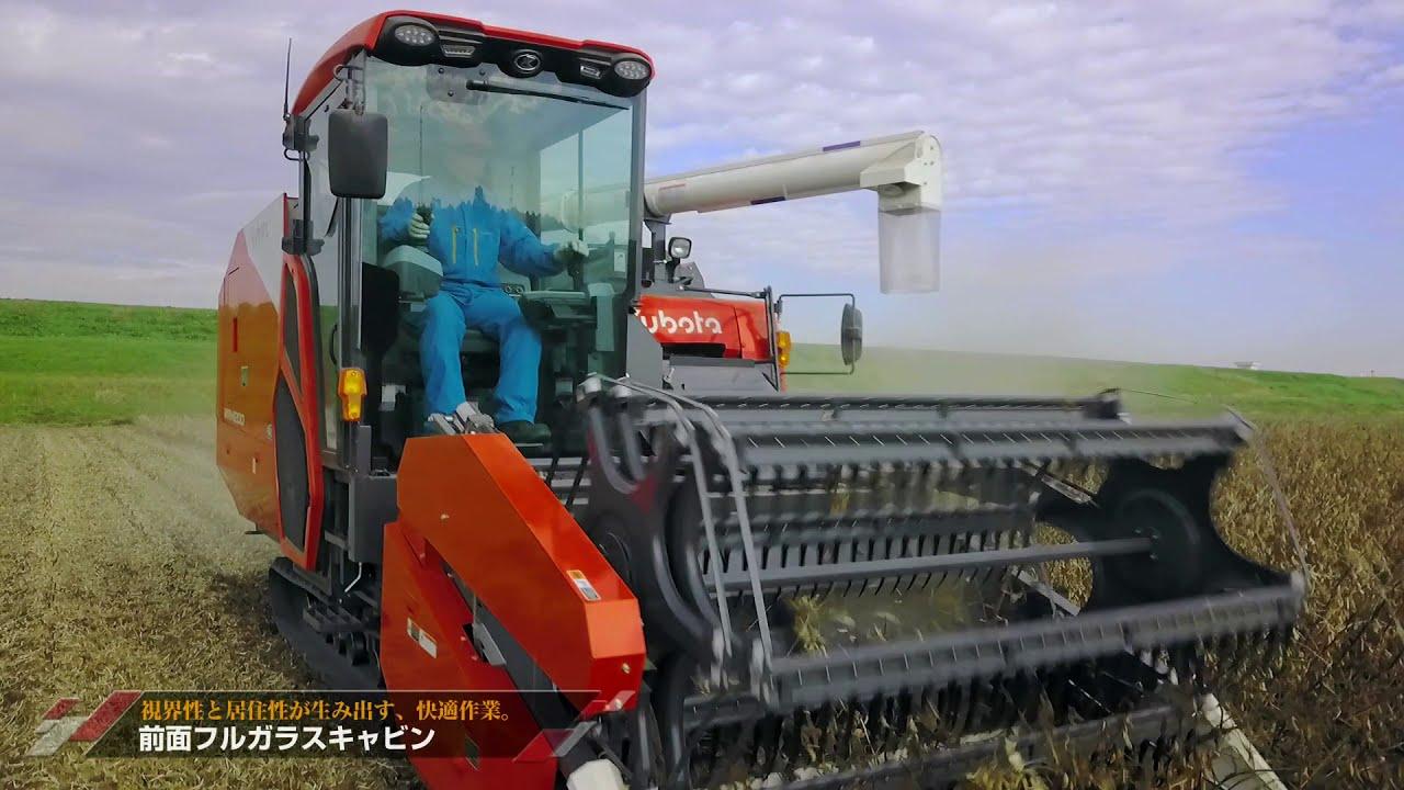 クボタコンバイン【ダイジェスト版】 WORLD<ワールドシリーズ>WRH1200(大豆)