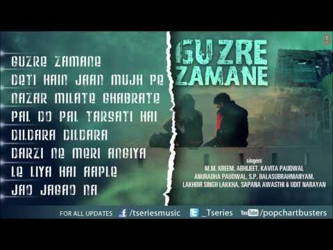 Guzre Zamane Full Songs (Audio) Jukebox | Hit Old Pop Album Songs