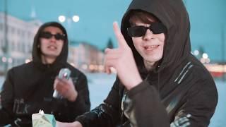 The Verkkars Ez4ence Kannatusvideo