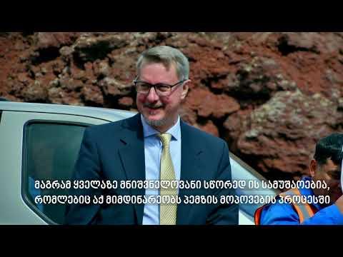 EU Ambassador Carl Harzell's visit to Samtskhe-Javakheti region