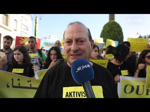 مسيرة شبابية في الرباط ضمن مسيرات عالمية للمطالبة بتحرك لمكافحة أزمة المناخ
