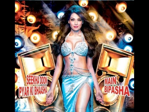 Bipasha (Remix)