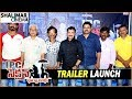 IPC SECTION Bharya Bandhu Movie Trailer Launch