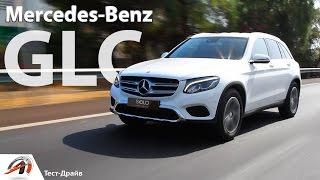 Тест-драйв Mercedes GLC | Marbella Spain