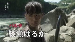 精霊の守り人Blu-ray&DVD8/17発売