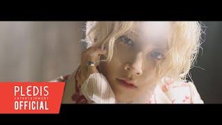 SEVENTEEN(세븐틴) '독 : Fear' MV TEASER 1