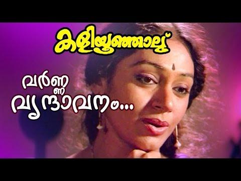 Suryaputhran malayalam movie song - Hindi movie video songs