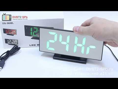 Настольные часы DS-3618L с интересным зеркальным решением дисплея