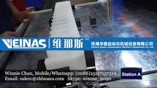 Veinas epe foam laminating machinery