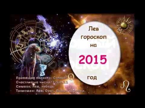 Время рождения ребенка гороскоп