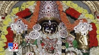 Heegu Unte: Miracles of Navagraha Lakshmeeshwari Temple in Hanumanthapura, Tumkur (Part 2)