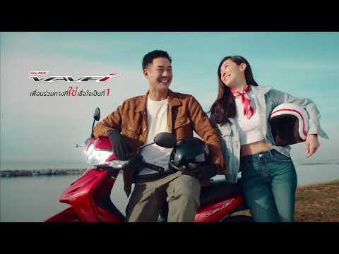"All New Honda Wave 110i ""เครื่องยนต์ใหม่ Honda Smart Engine"""