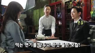 170322 김과장 11차 메이킹