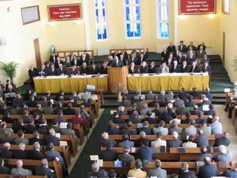 Когда в церкви делают земной поклон
