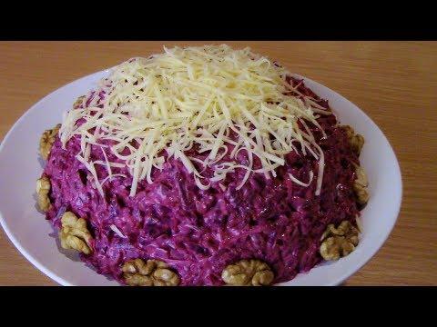 Салат свекольный с орехами и сыром!Салат из свеклы