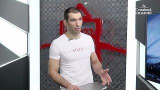 Тренер центра «ММА Профи» Сергей Яковлев - о принципах подготовки бойцов смешанного стиля