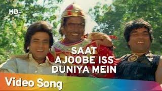 Saat Ajoobe Iss Duniya Mein I (HD)   Dharam Veer   - YouTube