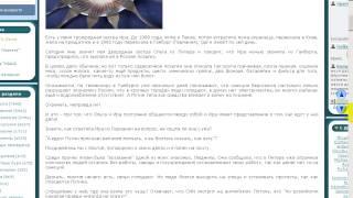 ЕвроТВ: Из за санкций в России нет еды, света и воды!