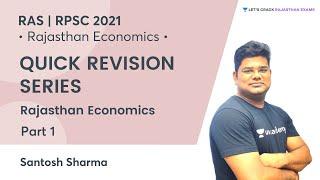 Rajasthan Economics   Part 1   Economics Quick Revision Series   RAS 2021   By Santosh Sharma