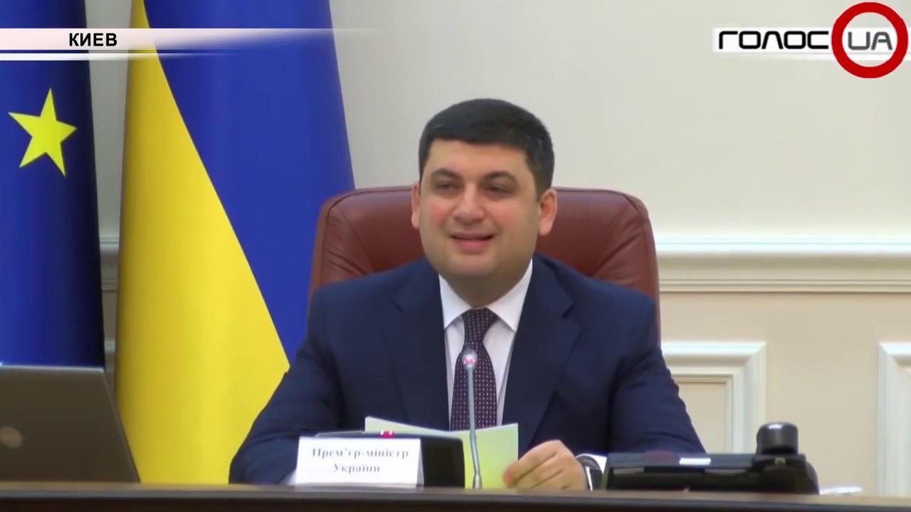 За три года премьерства Гройсмана экономическая политика Украины не изменилась – эксперт