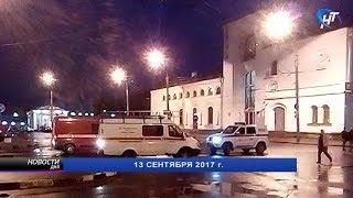 Новгородец получил срок за ложное сообщение об акте терроризма