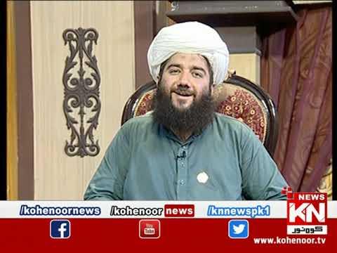 Istakhara 14 August 2021 | Kohenoor News Pakistan