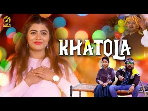 Khatola || खटोला || Sonika Singh , Devender Fauji , Miss Ada || New Haryanvi Song 2019 || Mor Music