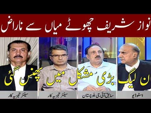 Sajjad Mir Kay Sath | 16 July 2018 | Kohenoor News Pakistan