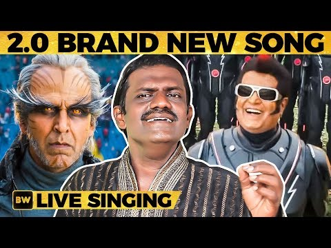 2.0 - 3rd NEW SONG: Pullinangaal LIVE Singing - Singer Bakya | Rajinikanth | SS42 Mp3