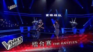 Daniel林峻民 vs. Celine黄彤欣《心动》The Battles | The Voice 决战好声 2017