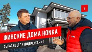 Финские дома из клееного бруса в России. Что общего у финнов и русских.