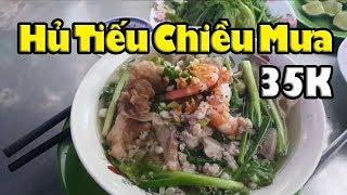 Ăn hủ tiếu chiều Mưa ► Sài Gòn mưa ăn tô hủ tíu Cô Mến 256 Vĩnh Viễn