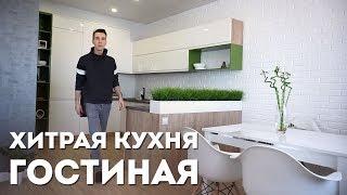ДИЗАЙН кухни гостинной. Готовый ремонт квартиры! Обзор квартиры 85 кв.м. Дизайн интерьера ремонт СПб