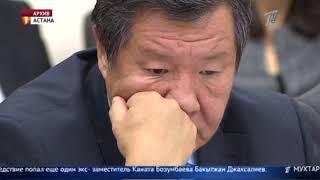 Главные новости. Выпуск от 26.09.2018