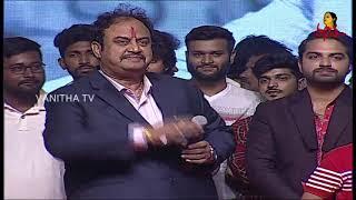 Music Director Vivek Sagar SpeechAt Falaknuma Das Pre Release Event | Nani, Vishwak Sen | Vanitha TV