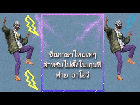 kong kaeng