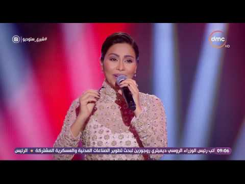 """شيري ستوديو - شيرين عبد الوهاب ... تبدع وتتألق في بداية الحلقة بأغنية """" الحب اللي كان """""""
