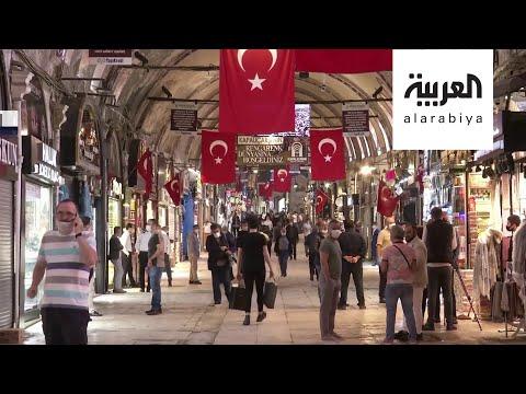 العرب اليوم - شاهد: مؤسسة الإحصاء التركية تكشف عن بيانات كارثية حول أعداد البطالة بالبلاد