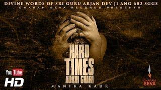 Hard Times Aukhi Ghari  Manika Kaur