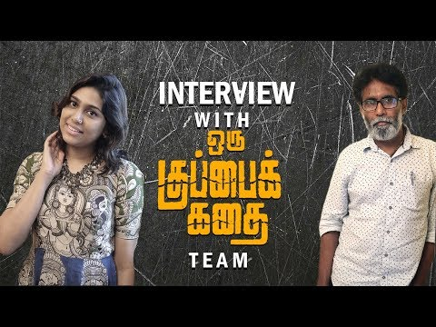 Interview With Manisha Yadav | Oru  ..