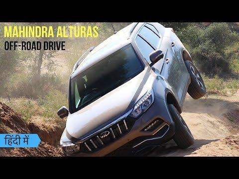 Mahindra Alturas G4 SUV Off Road Drive Review - Best In Segment?