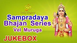 Vel Murugan Songs Non Stop  Erode Rajamani Jukebox