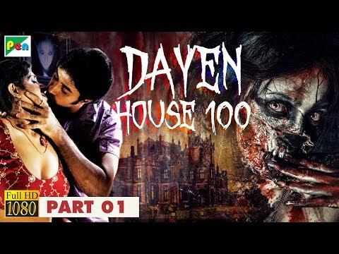 Dayen House | Hindi Horror Movie 2018 | Mico Nagaraj, Raghav Nagraj, Tejashvini, Vardhan | Part 01