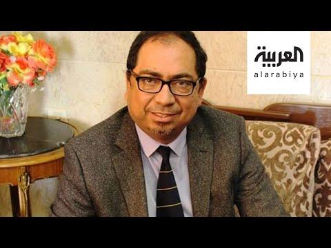 العرب اليوم - شاهد: زوجة أشهر أطباء الأطفال في مصر تروي قصة وفاته بـ