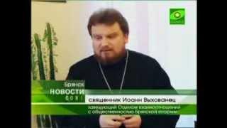 Открытие информационно-поискового центра «Витязь»