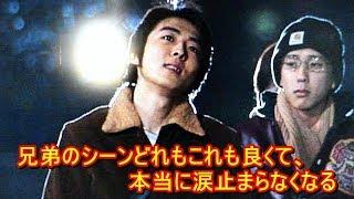 #高橋一生二宮と歌う「上を向いて歩こう」は凄く印象的!ドラマ「少しは、恩返しができたかな」YT動画倶楽部