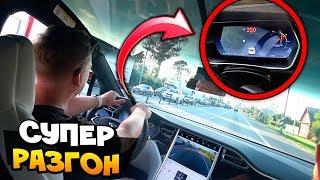 Разгон 3.1 секунды до 100км\ч на Tesla Model X P100D и Большие проблемы с зарядкой #ТеслаНамбаВан