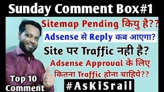 Sitemap Pending kiyu hai??   Site Par Traffic Nahi Araha hai?   Sunday Comment Box#1   TTIsrail