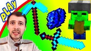 ПРоХоДиМеЦ Сделал АЛМАЗНЫЙ МЕЧ и АЛМАЗНУЮ КИРКУ! #46 Игра для Детей - Майнкрафт