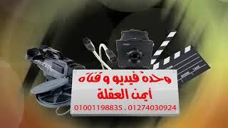 فرحه اولاد الريس فرحه سنتريس مع النجم سليمان البرنس تحميل MP3